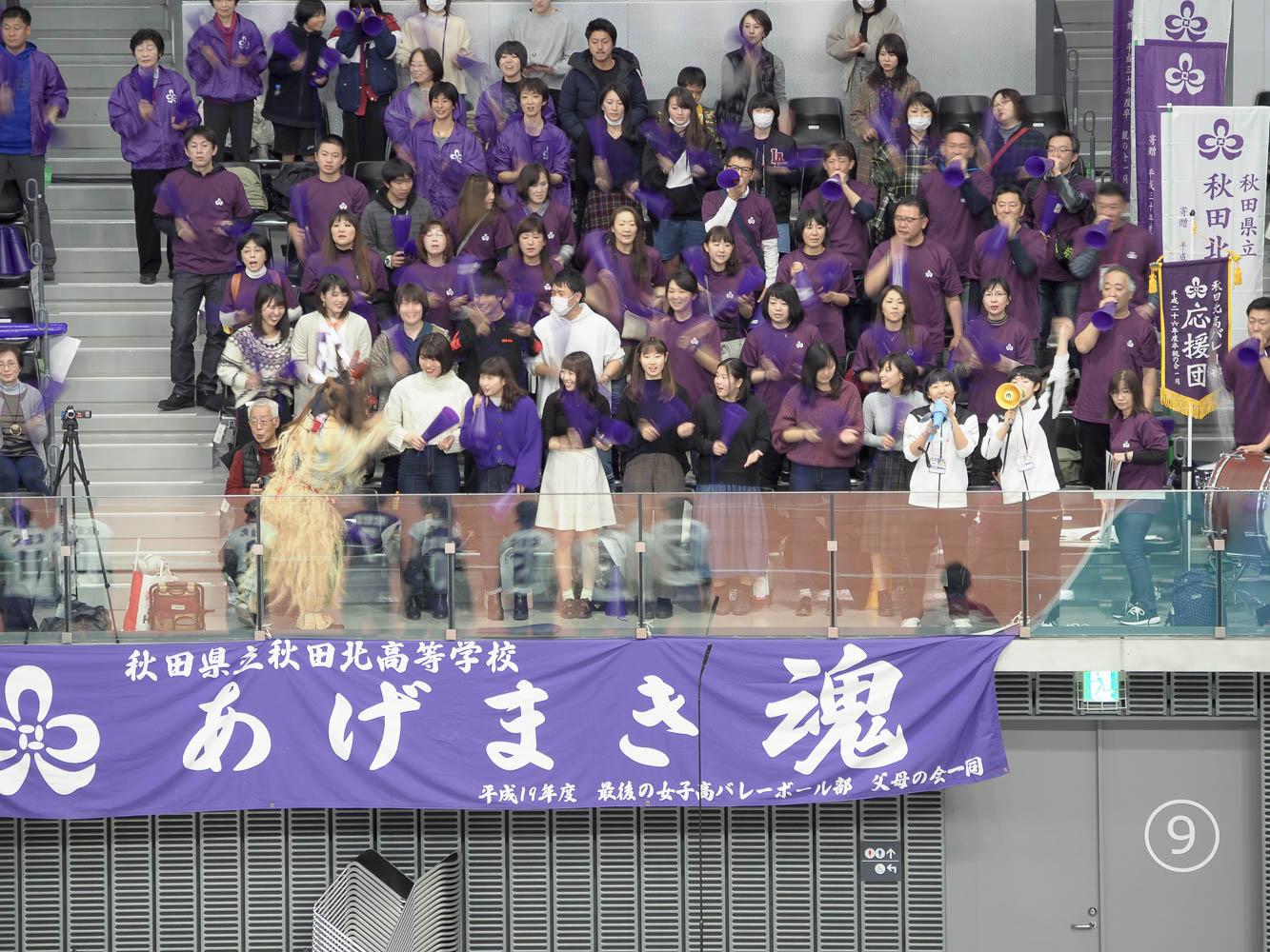 高校 秋田 北